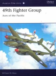 49th Fighter Group Aces of the Pacific
