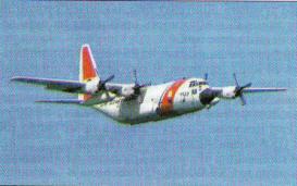 НС-130Н