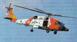 HH-60J «Джейхок